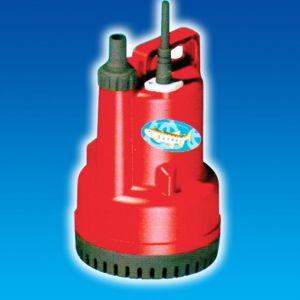 Máy bơm chìm hút nước thải mini HSM220-1.10 26 100W