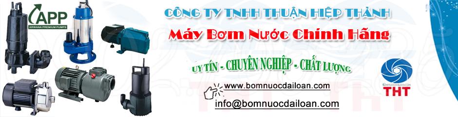 may-bom-nuoc-chinh-hang-APP-www-bom-nuoc-dai-loan-com